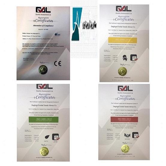 گواهینامه ایزو 10004